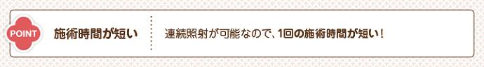 npl_point3